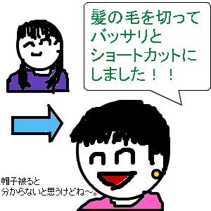 Cocolog_oekaki_2009_05_21_18_17