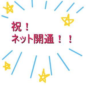 Cocolog_oekaki_2010_05_13_14_30