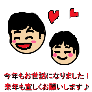 Cocolog_oekaki_2010_12_31_16_45